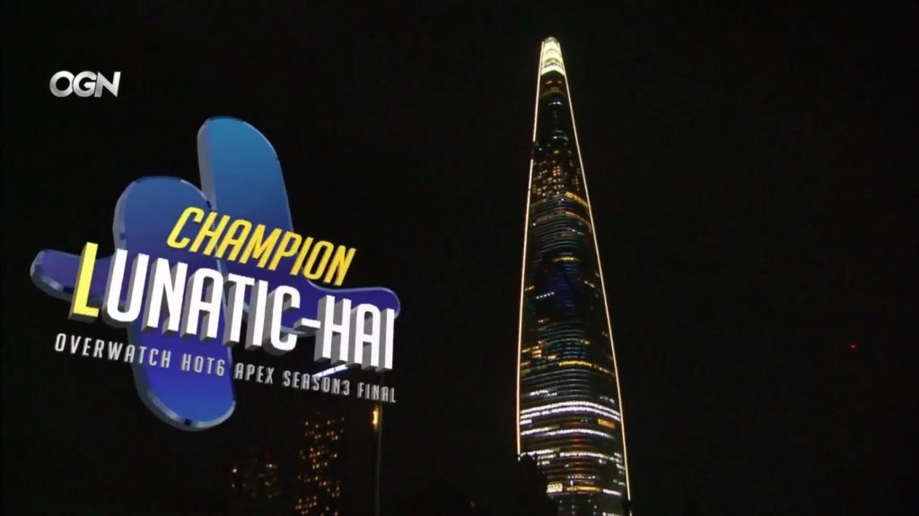 lunatic-hai-lotte-word-tower