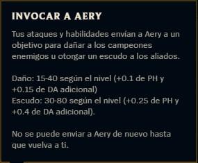 aery-nerf