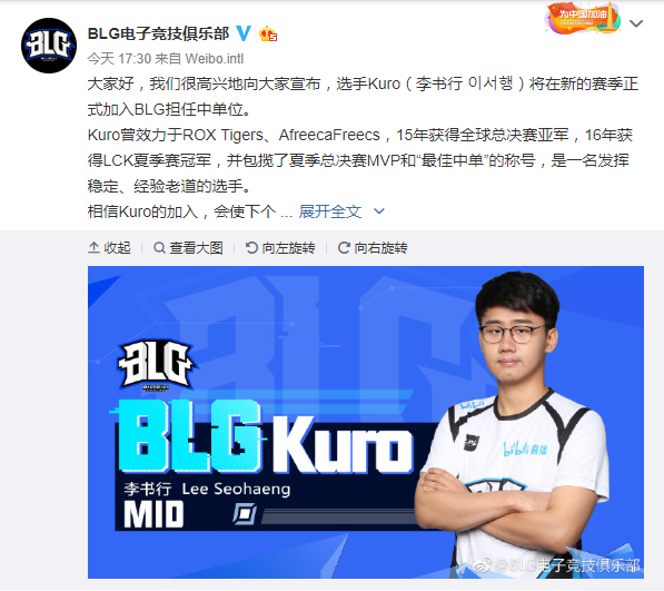 kuro-blg