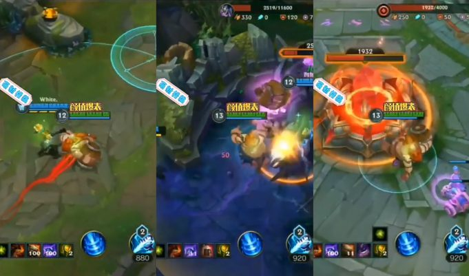 League Of Legends Mobile Hile