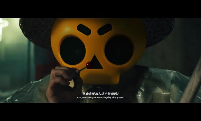 Anuncio China Brawl Stars live action