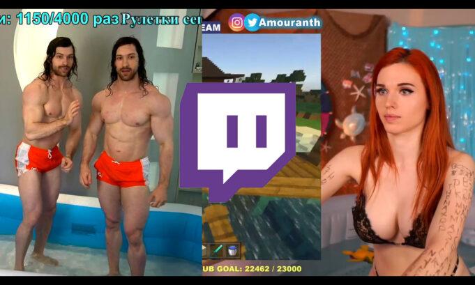 Twitch comunicado hot tubs