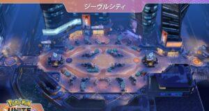 El mapa 3v3 de Pokémon Unite
