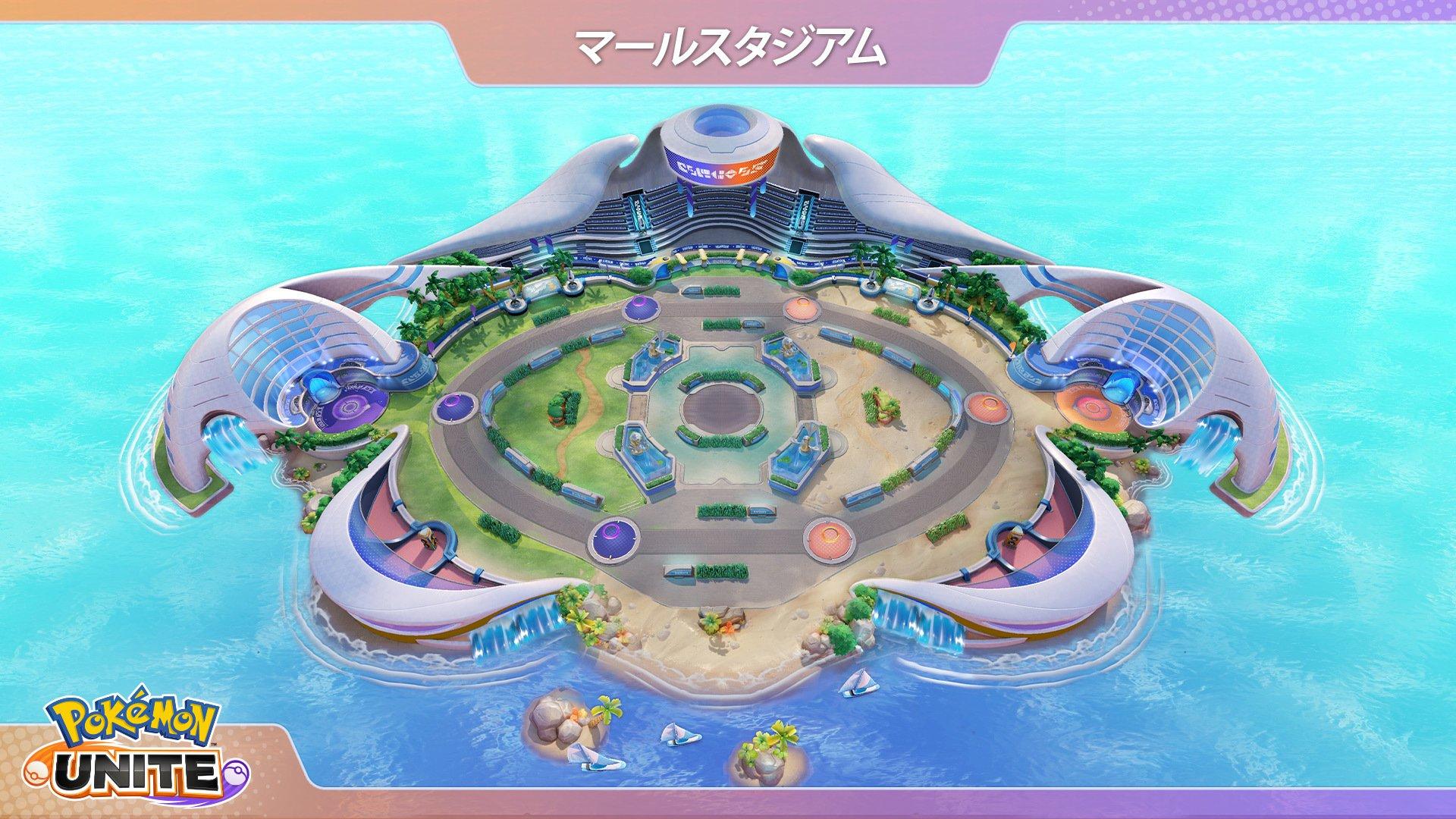El mapa 4v4 de Pokémon Unite