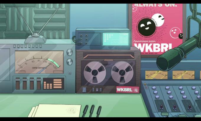 WKBRL Brawl Stars radio
