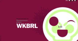 WKBRL logo oculto brawl stars