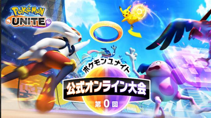 Pokémon Unite esports