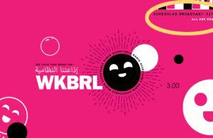 banner final emision radio wkbrl